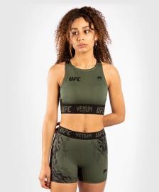 Sportovní podprsenka VENUM UFC Authentic Fight Week Women's Sport Bra - khaki