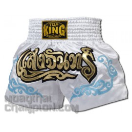 Thai trenýrky TOP KING white blue