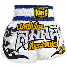 Thai trenýrky TOP KING white blue strip