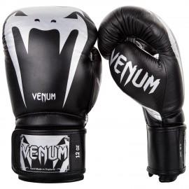 Boxerské rukavice VENUM GIANT 3.0 kůže - černo/stříbrné