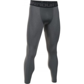 UNDER ARMOUR Kompresní legíny HG ARMOUR 2.0 - šedivé
