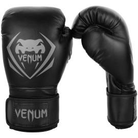 Boxerské rukavice VENUM Contender - černo/šedé