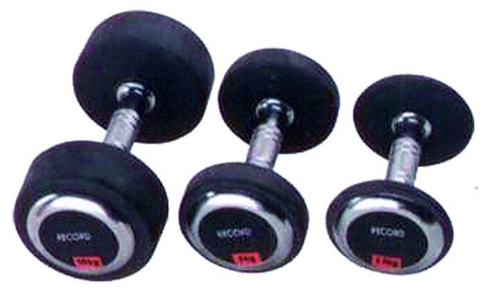 Jednoruční činka profi 7,5 kg